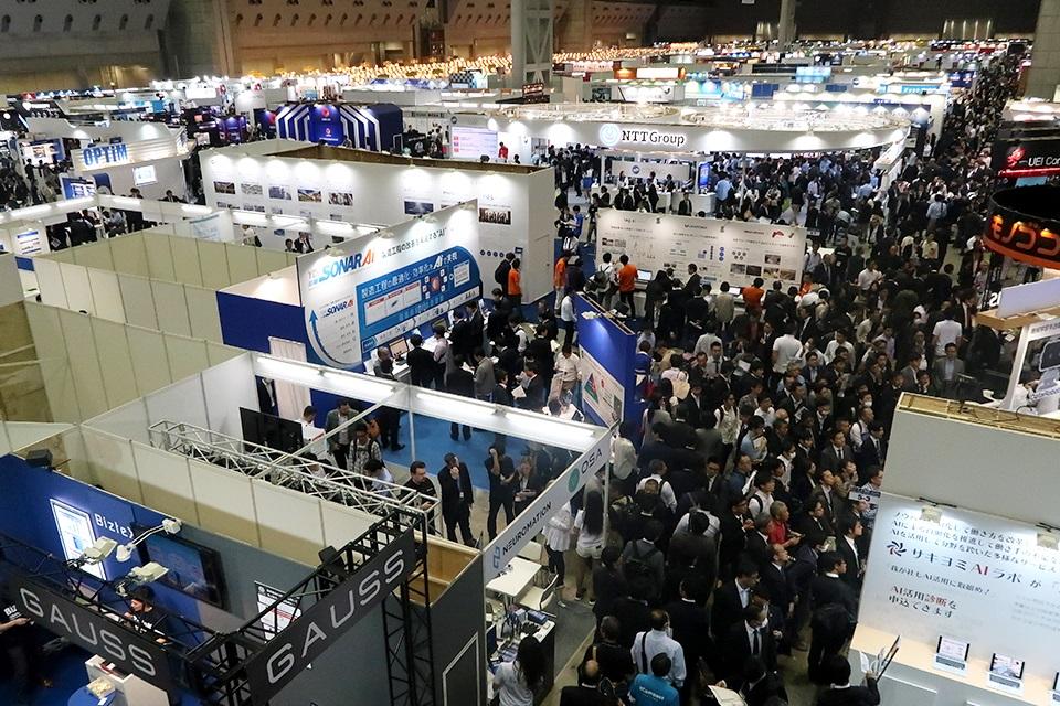 AI Expo Japan 2018