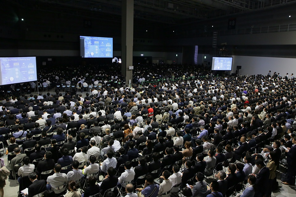 Artificial Intelligence Expo Tokyo 2018